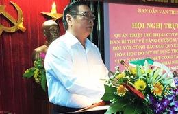 Hội nghị sơ kết công tác dân vận 6 tháng đầu năm