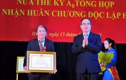 50 năm thành lập khối chuyên THPT đầu tiên của Việt Nam