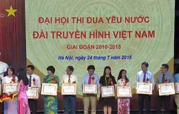 Đại hội thi đua yêu nước Đài Truyền hình Việt Nam