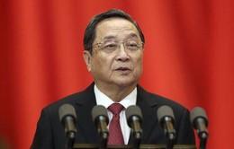 Trung Quốc Đại lục sẽ miễn thị thực với đảo Đài Loan