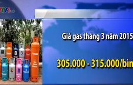 Giá gas tăng 5.000 đồng/bình từ tháng 3