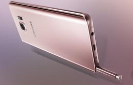 """Samsung bước vào cuộc chạy đua """"vàng hồng"""" với Galaxy Note 5"""