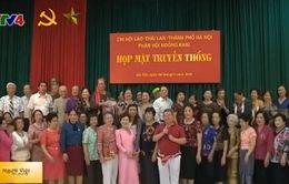 Giao lưu kết nối kiều bào Việt Nam - Lào - Thái Lan