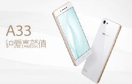 Oppo A33 ra mắt: Thiết kế đẹp, cấu hình không nổi bật