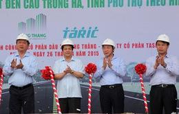 Khởi công đường Hồ Chí Minh đoạn Quốc lộ 2 đến Hương Nộn