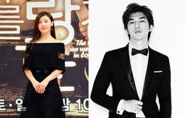 Ha Ji Won bị đồn hẹn hò với hot boy Đài Loan