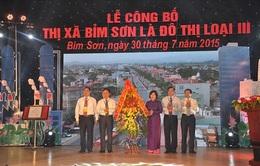 Thanh Hóa: Công bố quyết định công nhận thị xã Bỉm Sơn là đô thị loại III