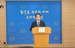 Hàn Quốc gửi thiết bị phát hiện sớm MERS tới Keasong