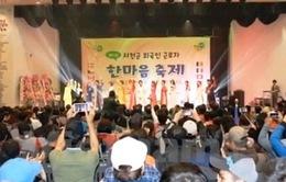 Cộng đồng người Việt đón Lễ hội đa văn hóa tại Hàn Quốc