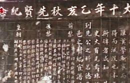 Chữ Hán - Nôm đang dần trở nên xa lạ