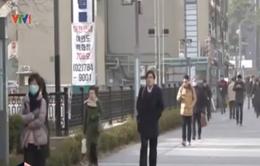 Hàn Quốc: Cảnh báo tình trạng khói bụi toàn thành phố Seoul