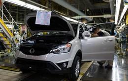 Hàn Quốc dự báo tăng trưởng kinh tế 2015
