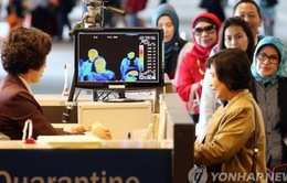 Hàn Quốc xác nhận 2 trường hợp đầu tiên tử vong do MERS