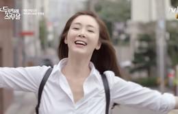 Choi Ji Woo trẻ trung bất ngờ trong phim mới