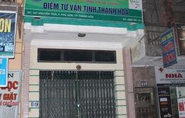 Dừng hoạt động trung tâm hỗ trợ người nghèo tại Thanh Hóa