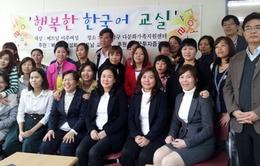 Cuộc sống của những cô dâu Việt tại Hàn Quốc