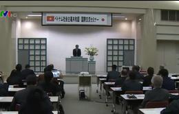 100 doanh nghiệp Nhật Bản - Việt Nam dự Hội thảo công nghiệp phụ trợ tại Nhật