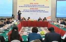 Việt Nam đạt nhiều kết quả mục tiêu thiên niên kỷ