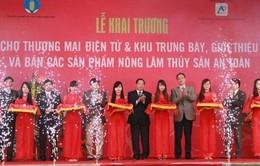 Khai trương chợ thương mại điện tử Nông - Lâm - Thuỷ sản Việt Nam