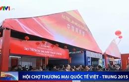 Hơn 400 gian hàng tham gia Hội chợ Thương mại quốc tế Việt - Trung 2015
