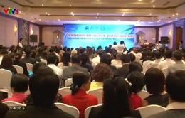 Hội nghị Y tế công cộng các nước tiểu vùng sông Mekong