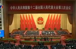 Trung Quốc khai mạc kỳ họp Quốc hội thứ 3, khóa XII