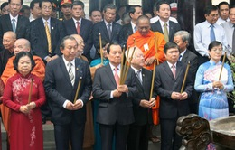 Lễ dâng hương tưởng niệm các Vua Hùng tại TP.HCM