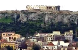 Hy Lạp chính thức tuyên bố không có tiền trả nợ