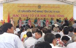 Hà Nội gắn biển phố Mạc Thái Tổ và Mạc Thái Tông