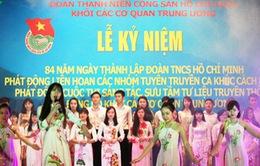 Kỷ niệm 84 năm thành lập Đoàn TNCS Hồ Chí Minh