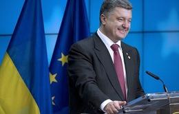 Quốc hội Mỹ mời Tổng thống Ukraine Poroshenko đến phát biểu