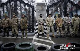 Ukraine: Lính tình nguyện biểu tình đòi Tổng thống Poroshenko từ chức