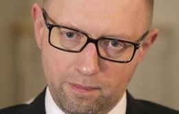 Ukraine tổ chức thi tuyển công khai lãnh đạo công ty nhà nước