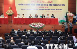 Xây dựng Hà Nội là trung tâm văn hóa tiêu biểu của cả quốc gia