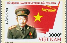Phát hành bộ tem kỷ niệm 100 năm ngày sinh Đại tướng Lê Trọng Tấn