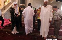 Xả súng ở Saudi Arabia, 14 người Hồi giáo dòng Shiite thương vong