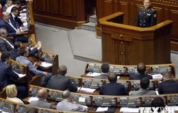 Phê chuẩn dự luật trao quyền tự trị hạn chế cho miền Đông Ukraine