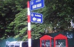 """Hội nghị đặt, đổi tên đường - """"Quỹ"""" tên đường, phố còn nhiều bất cập"""