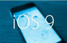 Apple công bố gì tại WWDC 2015?