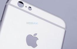 Ngày 18/9: iPhone 6S sẽ có mặt trên thị trường?