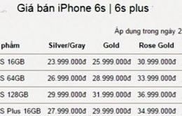 iPhone 6S về Việt Nam, giá từ 23,99 triệu đồng