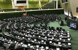 Quốc hội Iran cấm thanh sát các địa điểm quân sự