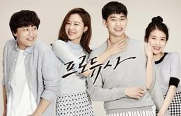 """Phim của Kim Soo Hyun """"đắt sô"""" quảng cáo"""