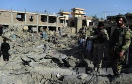 Afghanistan: Đánh bom gần học viện cảnh sát, ít nhất 20 người thiệt mạng