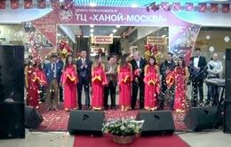 Khai trương Trung tâm Thương mại Hà Nội - Moskva