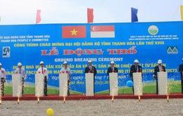 Thanh Hóa: Khởi công Nhà máy sản xuất dầu ăn