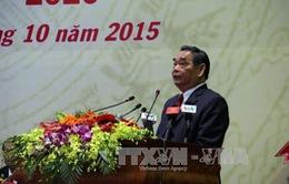 Khai mạc Đại hội Đảng bộ tỉnh Kiên Giang