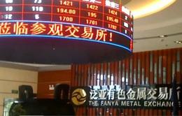 Nhà đầu tư Trung Quốc có nguy cơ mất trắng hàng tỷ NDT