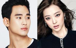 Kim Soo Hyun kết đôi với sao Hàn bị ghét cay ghét đắng
