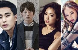 Korea Drama Awards 2015: Loạt đề cử nặng ký tranh tài